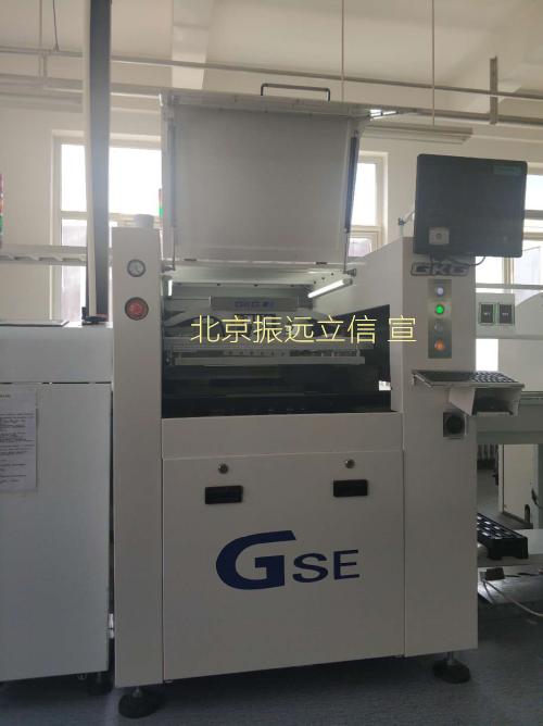 GSE全自动视觉印刷机