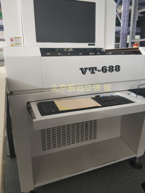 AOI自动光学检查机VT-688